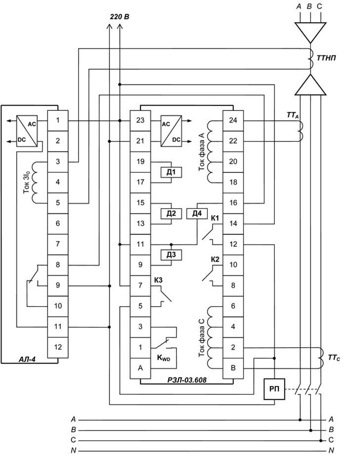 Схема подключения реле РЗЛ-
