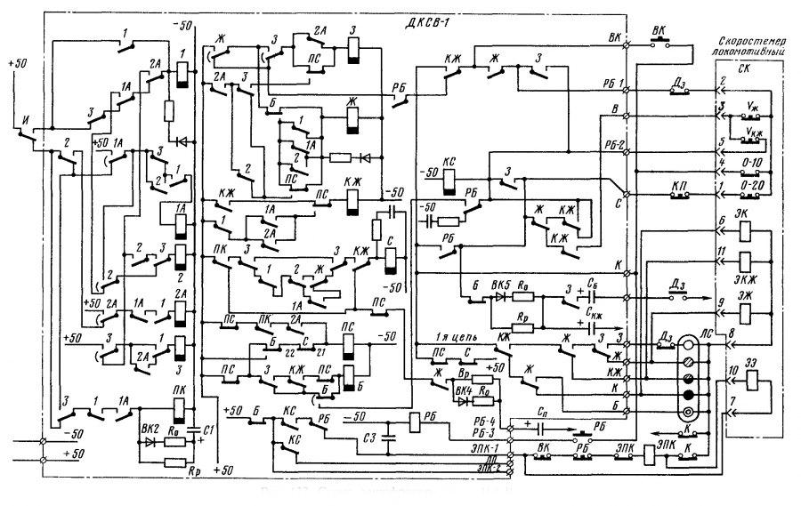 схема дешифратор дксв-1-дб