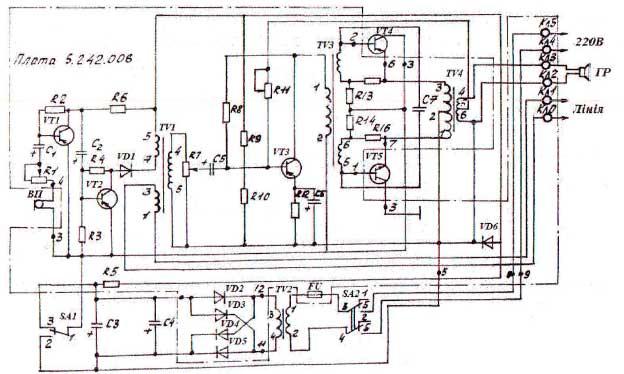 принципиальная схема ПГС-10