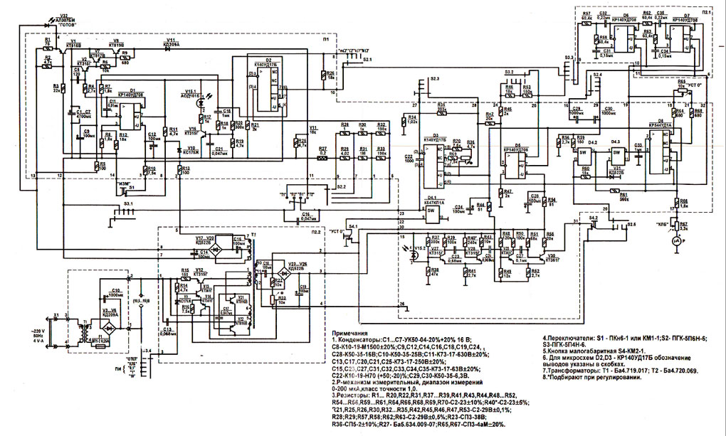 Схема Ф4101