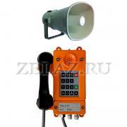 Аппарат телефонный ТАШ-21ПА - фото