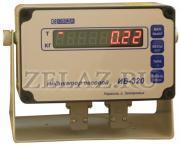 Индикатор весовой ИВ-320 - фото