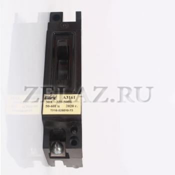 Выключатель А3161 30А - фото
