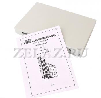 фото БК-44 блока коммутации с паспортом