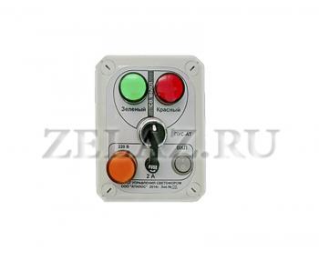 Пульт управления светофором ПУC-АТ - общий вид