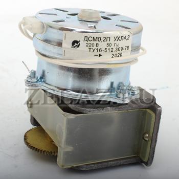 Редуктор Б-13.673.11 с двигателем ДСМ-0,2П - фото 1
