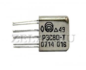Реле электромагнитное РЭС 80-Т - фото