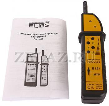 Сигнализатор скрытой проводки (полная комплектация)