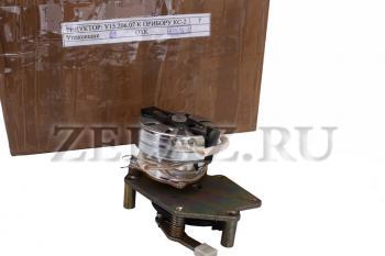 Редуктор У-15.206.07 - полная комплектация