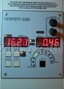 Прибор ППРППТ-02М - фото