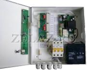 Комплект щитов сигнализации ЩСМ-1ДТ - фото