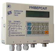 Корректор объема газа Универсал-М - фото