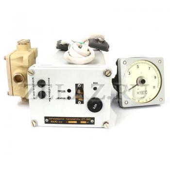 Сигнализатор СТ-042 комплект