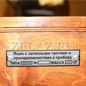 Ящик с запасными частями и принадлежностями