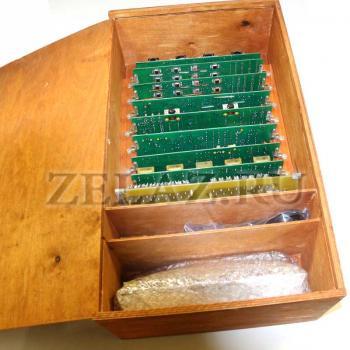 Ящик с запасными частями