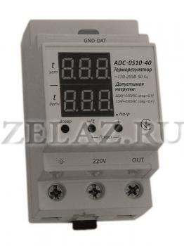 Терморегулятор ADC-0510-40 - фото