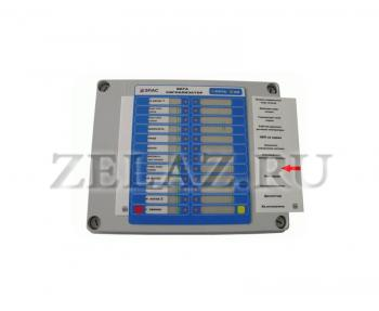 Блок дистанционной сигнализации – «Вега сигнализатор - Д» - фото