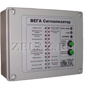 Комплект блоков дистанционной сигнализации