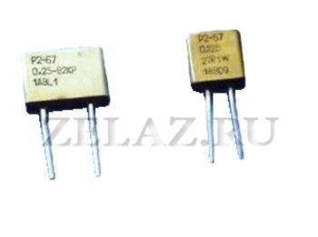 Резисторы Р2 - 67 - фото