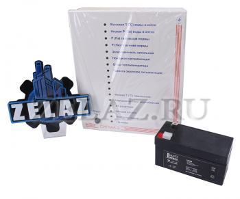 Пульт контроля работы газовой Сигнал-2