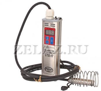 Сигналзатор СТХ-17