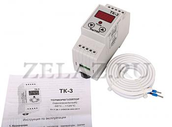 ТК-3 терморегулятор - полная комплектация