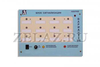 Устройство сигнализации Вариант-БС - фото