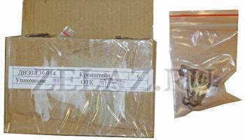 Кронштейн ДВЭ-3.13.014 в упаковке