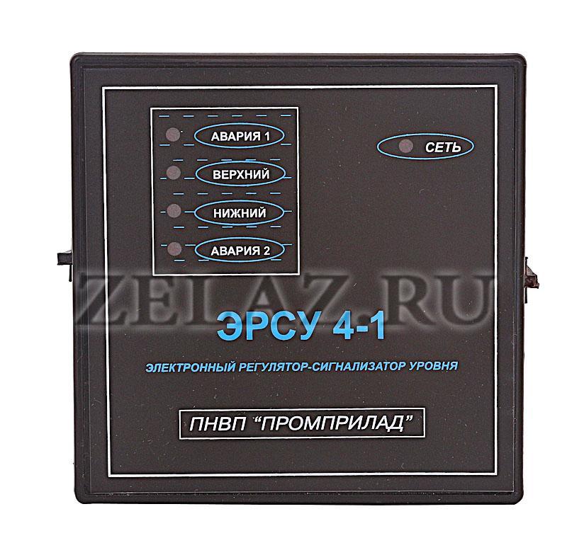Модификации: ЭРСУ-4-2